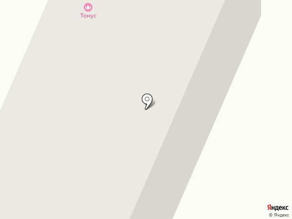 Артем на карте Кировска