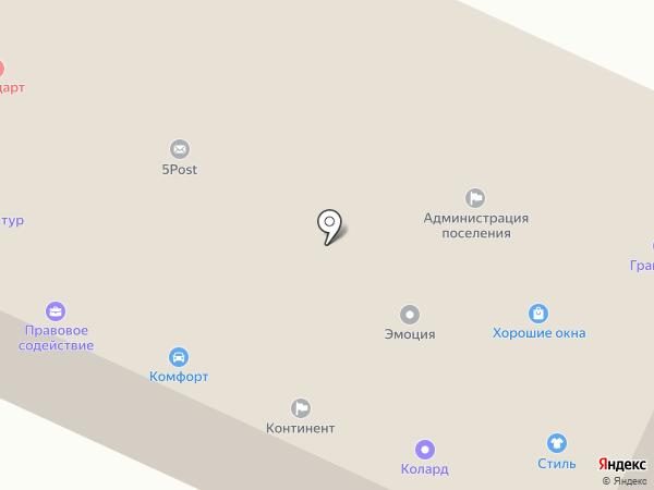 Звезда на карте Кировска