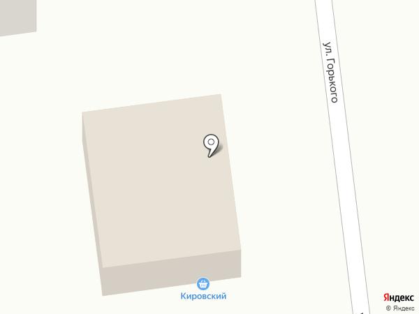 Продовольственный магазин на карте Кировска