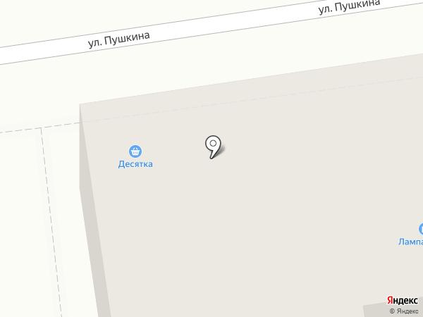 Bella на карте Кировска