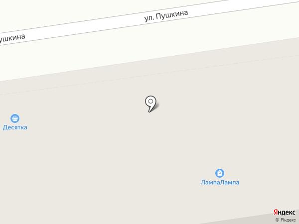 Гея на карте Кировска