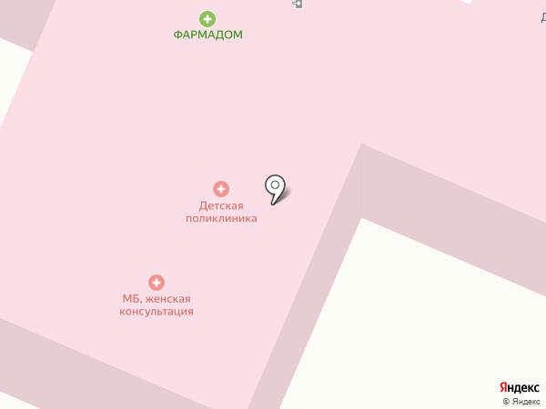 Детская поликлиника на карте Кировска