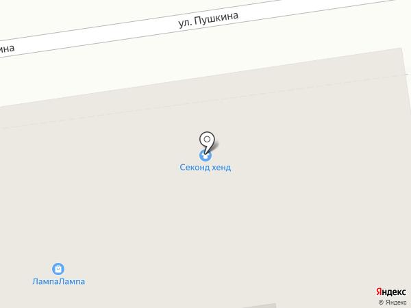Магазин на карте Кировска