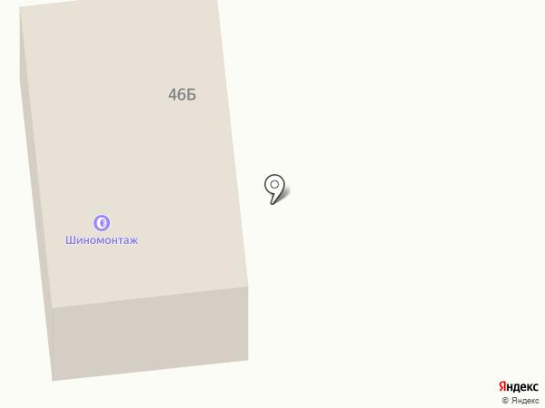 Шиномонтажная мастерская на Магистральной на карте Кировска