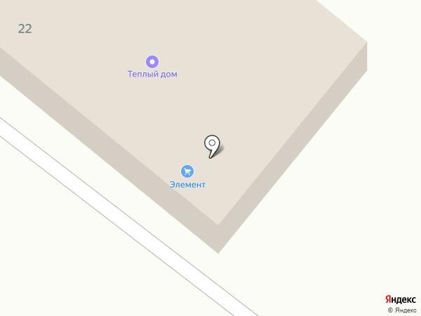 Орешек на карте Кировска
