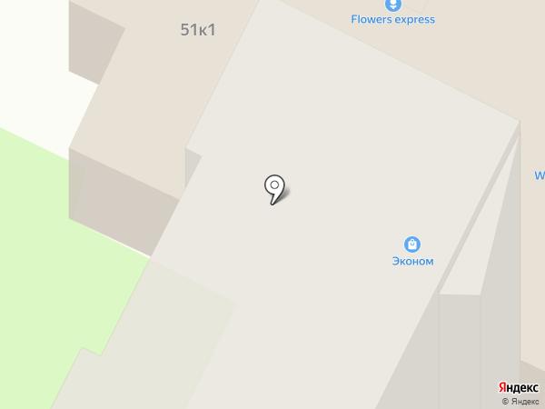 Букмекер паб на карте Великого Новгорода