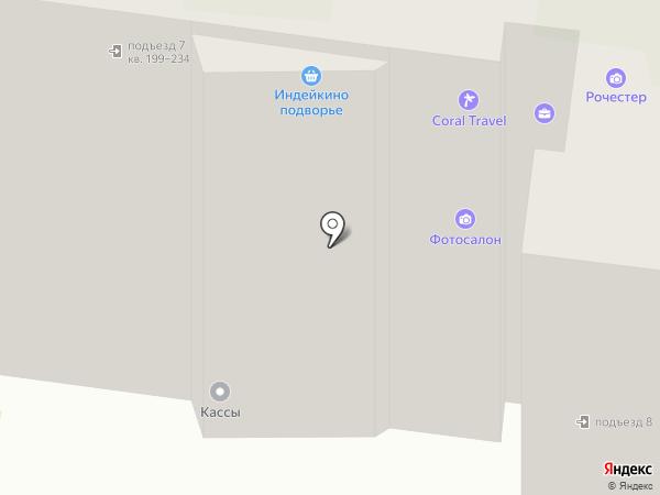 Центр недвижимости плюс на карте Великого Новгорода