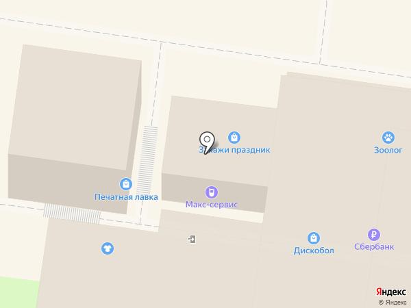 Павловопосадская платочная мануфактура на карте Великого Новгорода