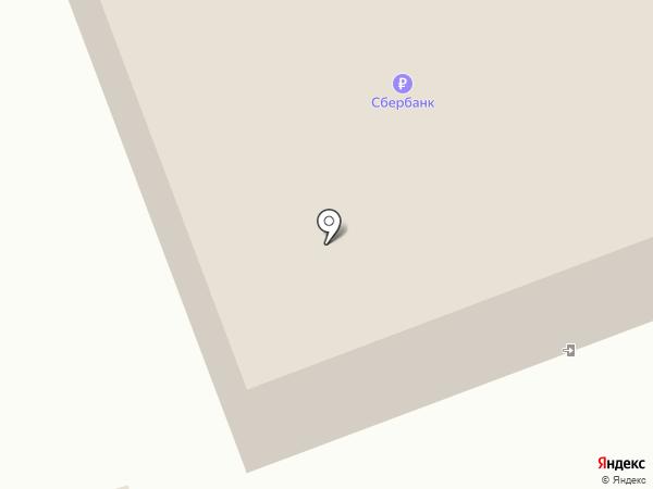 Дикси на карте Сырково