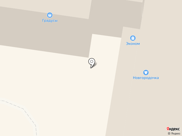 Искушенные гурмана на карте Великого Новгорода