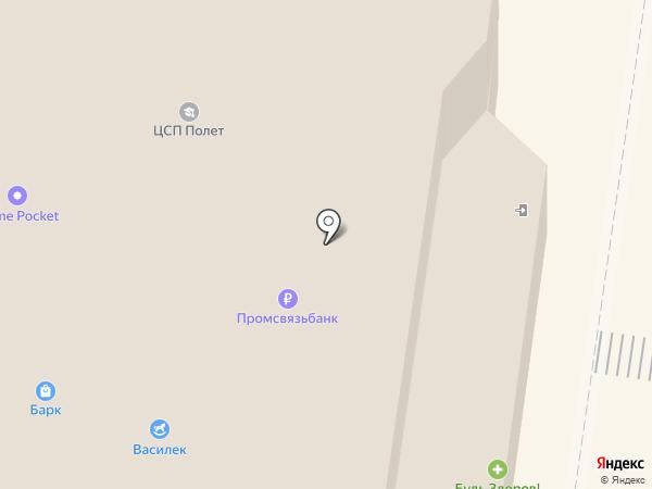 Мастерская по ремонту часов на карте Великого Новгорода