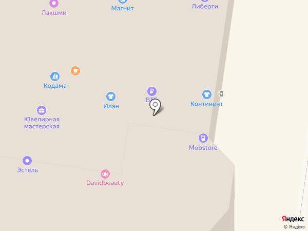 Обувной перекресток на карте Великого Новгорода