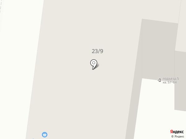 АвтоРай на карте Великого Новгорода