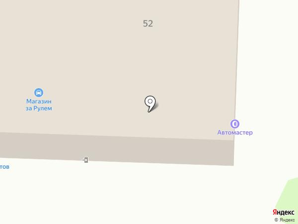 Автокомплекс на карте Великого Новгорода