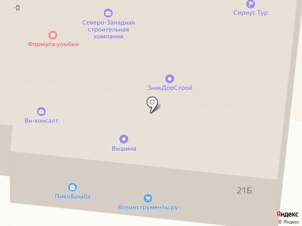 НовТрансНеруд на карте Великого Новгорода