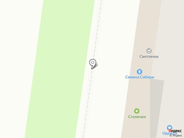 Почтовое отделение №25 на карте Великого Новгорода