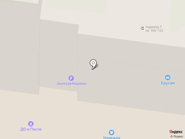 Фортуна на карте Великого Новгорода