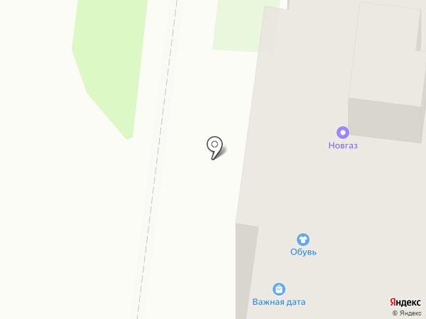 С Иголочки на карте Великого Новгорода