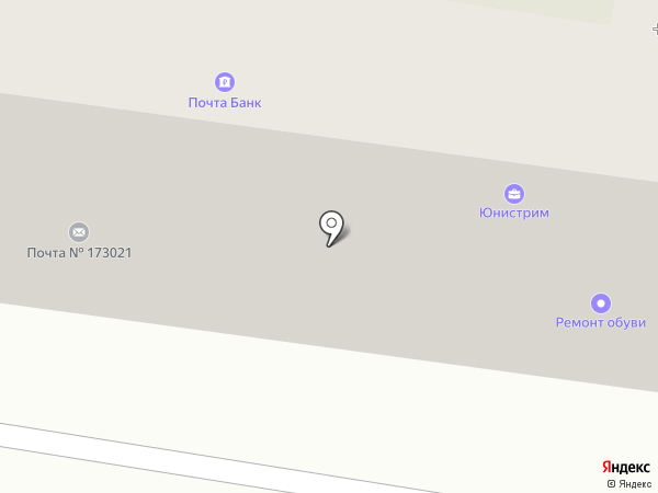 Мастерская по ремонту обуви на карте Великого Новгорода