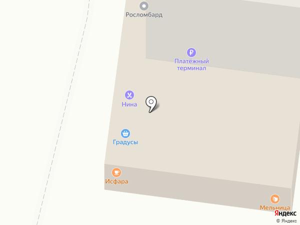 МастерСервис на карте Великого Новгорода