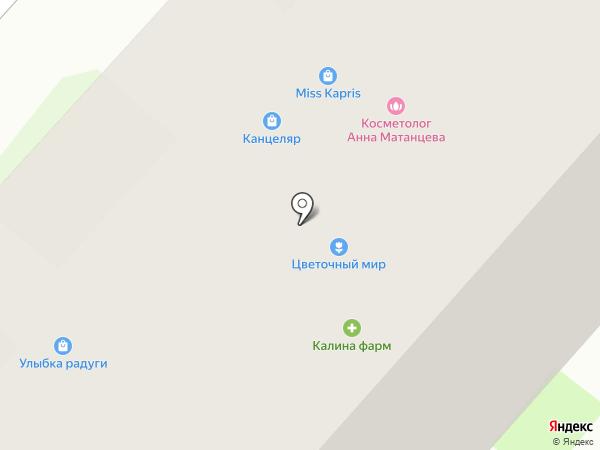 Северо-Западный банк Сбербанка России на карте Великого Новгорода