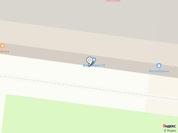 RegenBogen на карте Великого Новгорода