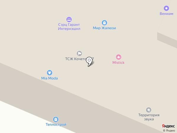 Boxberry на карте Великого Новгорода