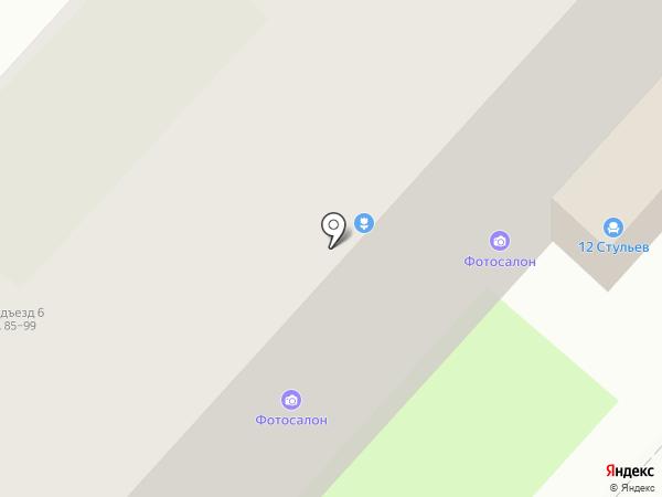 Почта банк, ПАО на карте Великого Новгорода