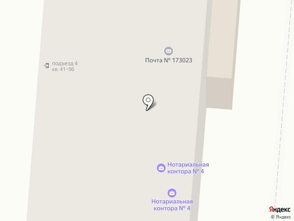 Нотариус Васильева Е.Н. на карте Великого Новгорода