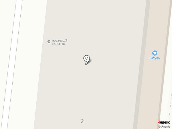 5х5 на карте Великого Новгорода
