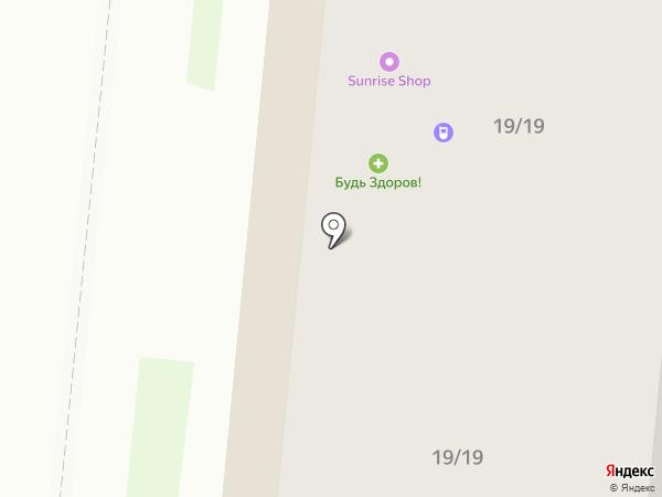 Адепт-Медфарм на карте Великого Новгорода