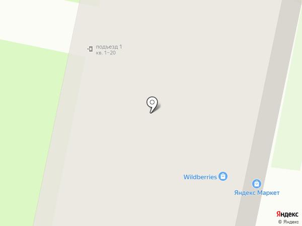 Ветеринарная аптека №1 на карте Великого Новгорода