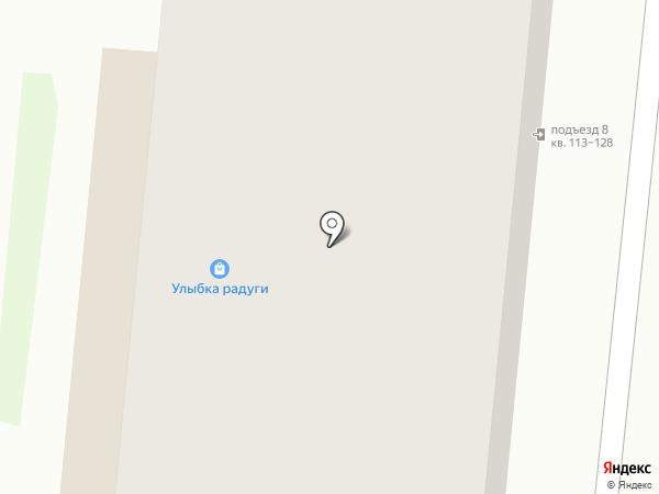 Магазин разливного пива на карте Великого Новгорода