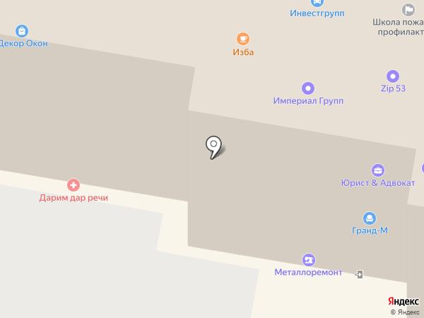 Адвокатский кабинет Вялкиной О.А. на карте Великого Новгорода