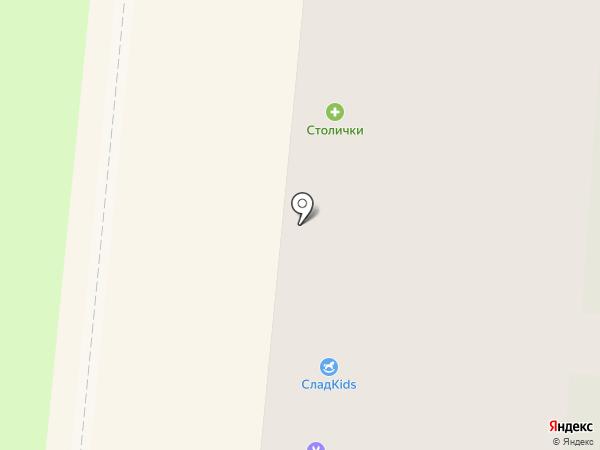 Суши Маркет на карте Великого Новгорода