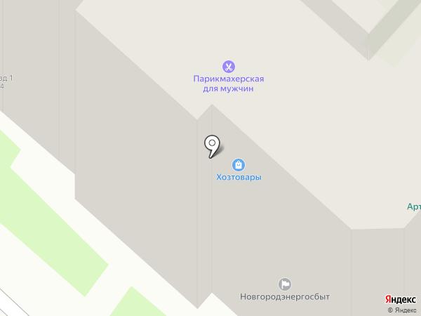 Avon на карте Великого Новгорода