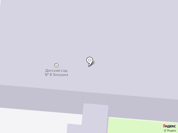 Детский сад №8, Золушка на карте Великого Новгорода
