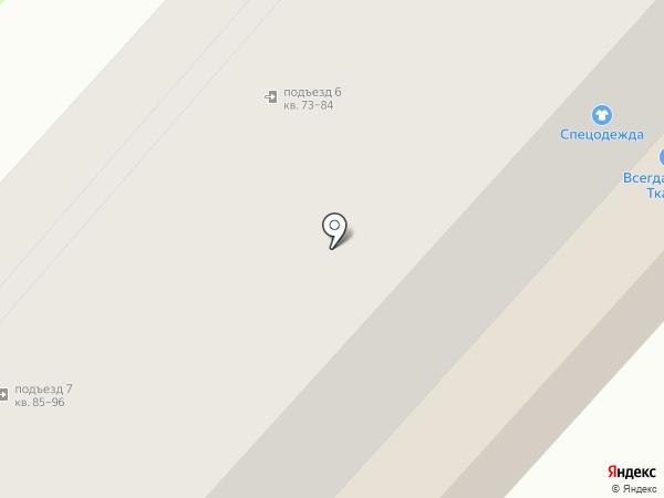 Электромонтажная компания на карте Великого Новгорода