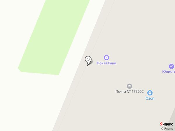 Почтовое отделение №2 на карте Великого Новгорода