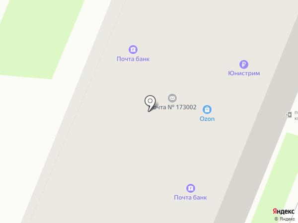 Центральный отдел-центр по работе с населением по месту жительства на карте Великого Новгорода