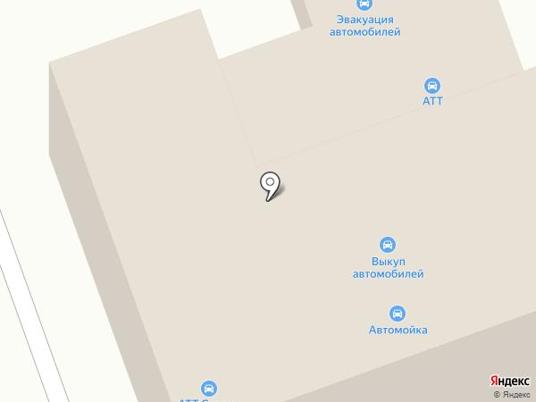 АТТ-сервис на карте Великого Новгорода