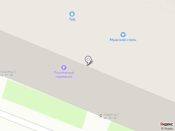 Smart Service на карте Великого Новгорода