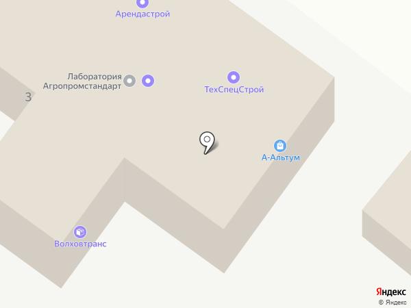 Продуктовая база на карте Великого Новгорода