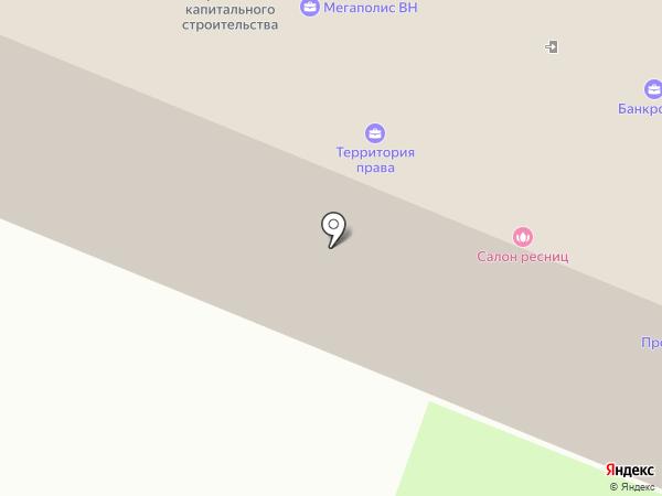 Управление Федеральной антимонопольной службы по Новгородской области на карте Великого Новгорода