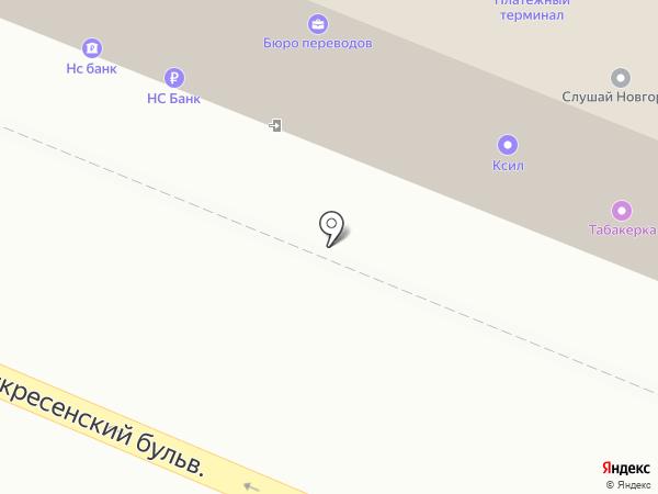 СеZон на карте Великого Новгорода