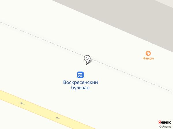 Gusto House на карте Великого Новгорода