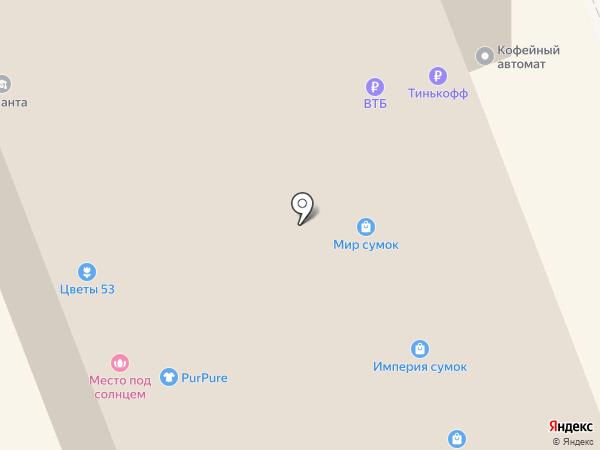 Банкомат, Росбанк, ПАО на карте Великого Новгорода
