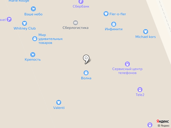 Амрита на карте Великого Новгорода
