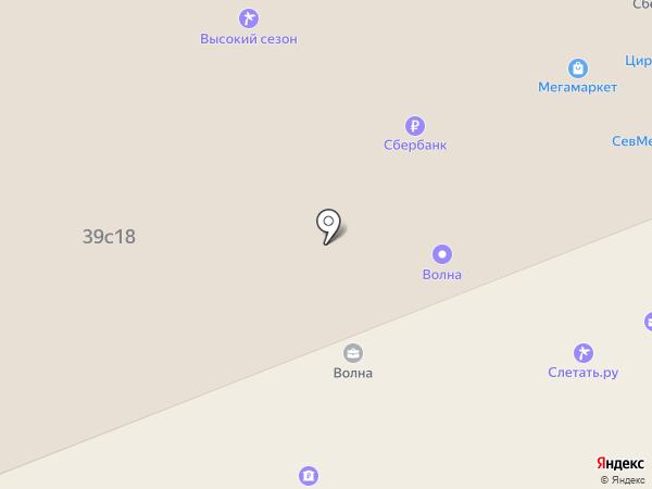 Работа-это проСТО на карте Великого Новгорода