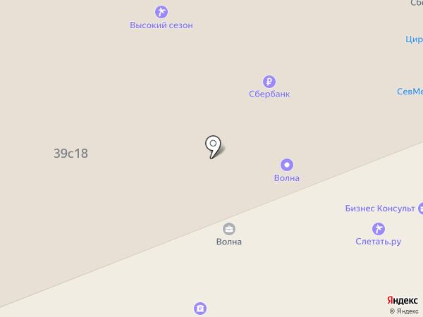 Патентиум на карте Великого Новгорода